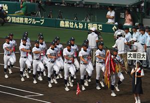 大 野球 日 部 大垣